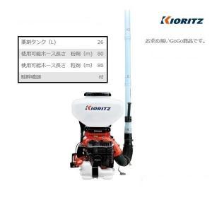 共立 動散 DMC606G 動力散布機/背負い/散布/肥料/除草剤/粉剤/畦畔/26L/80M|noukigu