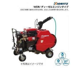 自走式キャリーラジコン動噴WDR617V-10|noukigu