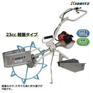 共立 歩行型溝切機 MKS2320 溝切機/溝切り機/歩行溝切り機/みぞきり/歩行型 noukigu