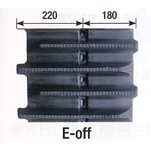 KBL コンバインゴムクローラ 400×72×42コマ 2本セット|noukigu