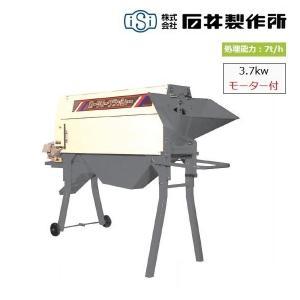 石井製作所 ロータリー砕土機 RKL3708MD(三相200V3.7kwモーター付) 砕土機/さい土機/砕土/さい土/ロータリーさい土機 noukigu
