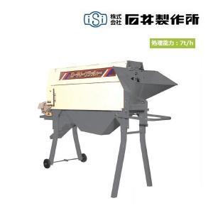 石井製作所 ロータリー砕土機 RKL3708D(モーター無し) 砕土機/さい土機/砕土/さい土/ロータリーさい土機 noukigu