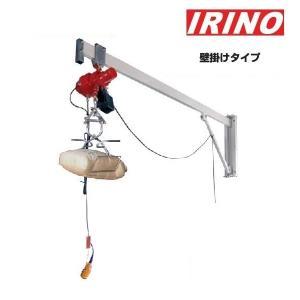 イリノ ライスホルダー RHL-2400B/α 壁掛け式/壁掛けタイプ/米袋/移動|noukigu