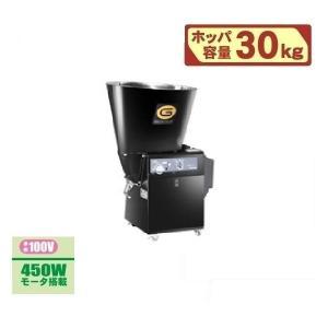 マルマス 循環式精米機 B301EN 精米/精米機/玄米/30kg|noukigu