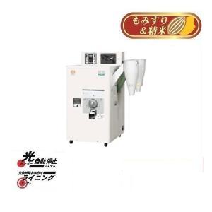 マルマス もみすり精米機 MR1002E 精米/精米機/籾摺り/もみすり/籾/もみ/玄米/低温/少量/25kg/20kg|noukigu