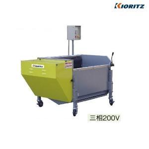 共立 人参洗機 KNU1007−10|noukigu