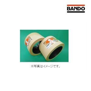 バンドー化学 ゴムロール 統合 中 40型 1個 もみすりロール/バンドー/BANDO noukigu