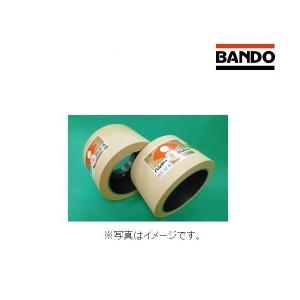 バンドー化学 ゴムロール イセキ 異径 大 25 1個 もみすりロール/バンドー/BANDO/井関/イセキ/異径 noukigu