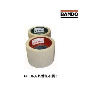 バンドー化学 メンテナンスフリーロール 統合中40型 1セット ゴムロール/もみすりロール/バンドー/BANDO/ホワイト&レッド noukigu