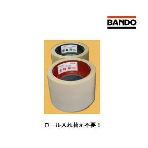 バンドー化学 メンテナンスフリーロール 統合大60型 1セット ゴムロール/もみすりロール/バンドー/BANDO/ホワイト&レッド noukigu