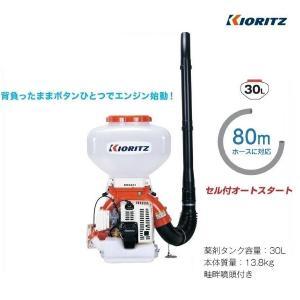 共立 動散 DMA801F 動力散布機/背負い/散布/肥料/除草剤/粉剤/畦畔/オートスタート/30L/80M|noukigu