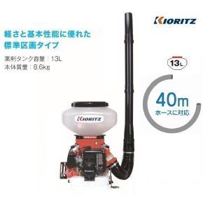 共立 動散 DME401A 動力散布機/背負い/散布/肥料/除草剤/粉剤/畦畔/13L/40M|noukigu