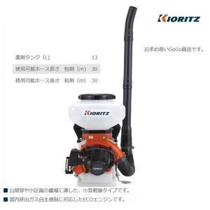 共立 動散 DME305G-13 動力散布機/背負い/散布/肥料/除草剤/粉剤/畦畔/13L/30M|noukigu