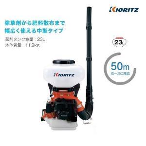 共立 動散 DME500A-23 動力散布機/背負い/散布/肥料/除草剤/粉剤/畦畔/23L/50M|noukigu
