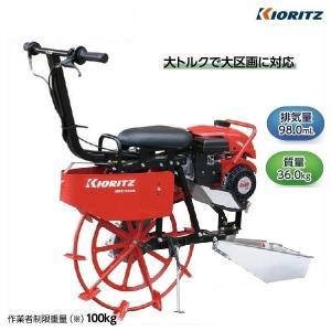 共立 4サイクルエンジン 乗用溝切機 MKS1000R 溝切機/溝切り機/乗用溝切り機/みぞきり noukigu