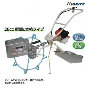 共立 歩行型溝切機 MKS2620 溝切機/溝切り機/歩行溝切り機/みぞきり/歩行型 noukigu