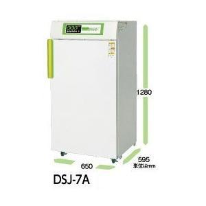 多目的食品電気乾燥機DSJ−7−1A(単相200V)|noukigu