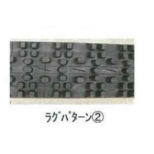 KBL 除雪機用ゴムクローラ 200×72×36 noukigu
