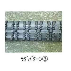 KBL 除雪機用ゴムクローラ 230×72×38 noukigu