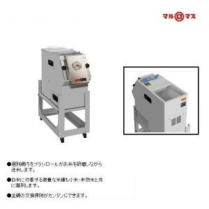 マルマス 小米取機 CG-400A 小米取り機/小米とり/小米/未熟米|noukigu