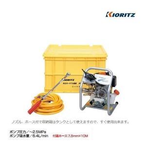 共立 ポータブル動噴 PHPE800 動噴/動力噴霧器/噴霧/防除/除草/散布/害虫駆除/ポータブル|noukigu