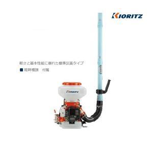 共立 動散 DME410F 動力散布機/背負い/散布/肥料/除草剤/粉剤/畦畔|noukigu