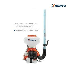 共立 動散 DMC710FT 動力散布機/背負い/散布/肥料/除草剤/粉剤/畦畔/ツイスト噴頭付|noukigu