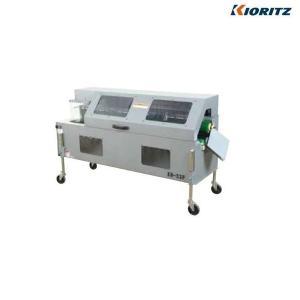 共立 甘藷洗機 KN-S3PII さつまいも/サツマイモ/かんしょ/さつま芋/洗い機/洗浄機/洗浄/野菜洗い機/野菜洗浄 noukigu