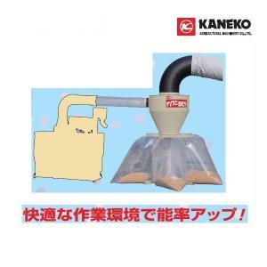 金子農機 籾摺機用集塵機器 カラとるもん 集塵機/籾摺り/籾摺機/籾殻/モミガラ/収納|noukigu