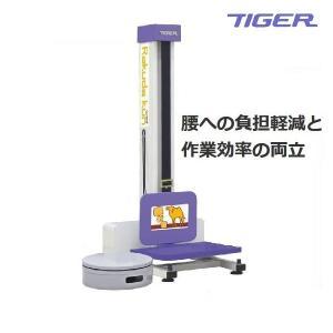 タイガーカワシマ 楽だ君 LU-203F|noukigu
