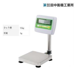 デジタル台ばかり PF10-15N 15kg 田中衡機 秤/はかり/台はかり/スケール/デジタルスケール|noukigu