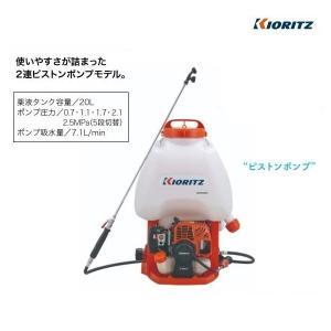共立 背負動噴 SHPE2025DX 動噴/動力噴霧器/噴霧/防除/除草/散布/害虫駆除/背負い式|noukigu