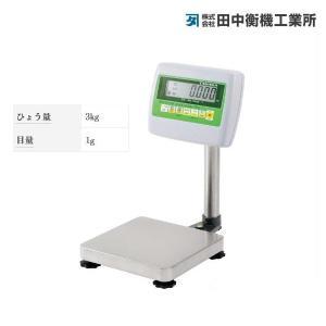 デジタル台ばかり PF10-3N 3kg 田中衡機 秤/はかり/台はかり/スケール/デジタルスケール|noukigu