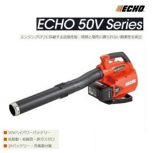 エコー バッテリーブロワ BPB56V/200 ブロワー/ブロワ/ハンディ/送風機/掃除/落ち葉/バッテリー/電動/低振動/低騒音/排ガスゼロ noukigu