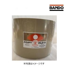 バンドー化学 ゴムロール 統合 レッドロール 中 50型 1個 もみすりロール/バンドー/BANDO/赤 noukigu