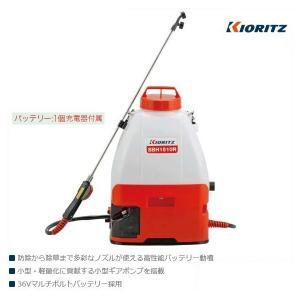 共立 バッテリー動噴 BSH1510R 動噴/動力噴霧器/噴霧/防除/除草/散布/害虫駆除/背負い/バッテリー/ミニ動噴/15L|noukigu