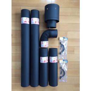 クラフトマンC3専用 耐熱黒塗装ステンレス製煙突部材8点セット (煙突径Φ106mm)|noukigu