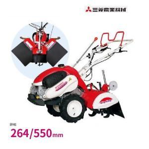 三菱ミニ耕耘機MMR400AUN|noukigu
