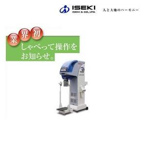 イセキ 自動選別計量機 ポリメイト LTB35 選別機/計量機/米/選別/ヰセキ/井関|noukigu