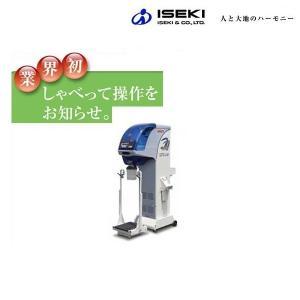 イセキ 自動選別計量機 ポリメイト LTB45A 選別機/計量機/米/選別/ヰセキ/井関|noukigu