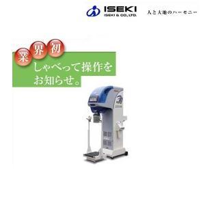イセキ 自動選別計量機 ポリメイト LTB35A 選別機/計量機/米/選別/ヰセキ/井関|noukigu