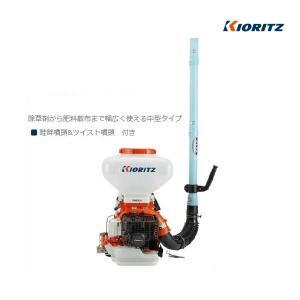共立 動散 DME510FT 動力散布機/背負い/散布/肥料/除草剤/粉剤/畦畔/ツイスト噴頭付|noukigu