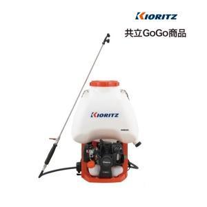 共立 背負動噴 SHRE15G 動噴/動力噴霧器/噴霧/防除/除草/散布/害虫駆除/背負い式/ミニ動噴|noukigu