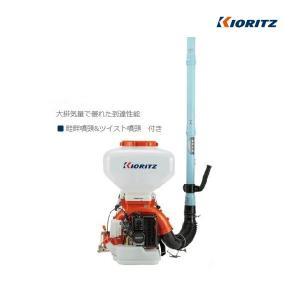 共立 動散 DMC810FT 動力散布機/背負い/散布/肥料/除草剤/粉剤/畦畔/オートデコンプ/ツイスト噴頭付/30L/80M|noukigu
