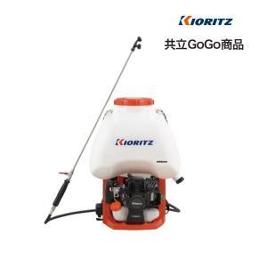 共立 背負動噴 SHRE20G 動噴/動力噴霧器/噴霧/防除/除草/散布/害虫駆除/背負い式/ミニ動噴|noukigu