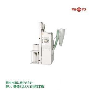 マルマス マルマスター BXP-5F 精米/精米機/一回搗き/石抜|noukigu