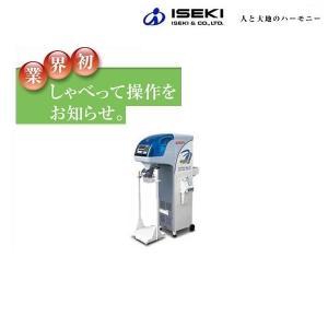 イセキ 自動選別計量機 ポリメイト LTB20 選別機/計量機/米/選別/ヰセキ/井関|noukigu