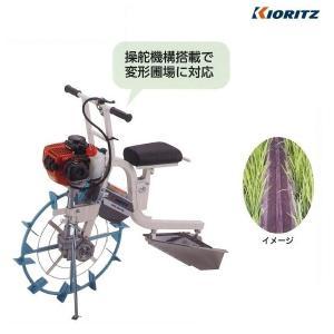 共立 乗用溝切機 MKS4301FR 溝切機/溝切り機/乗用溝切り機/みぞきり noukigu