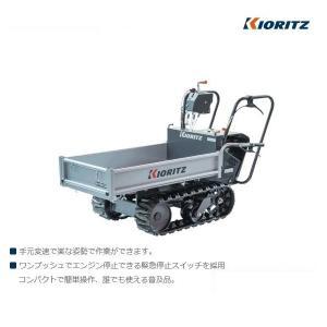 共立 ミニクローラ運搬車 KCGJ851 運搬車/運搬/クローラ/クローラー/ミニクローラ/ミニクラス/手動ダンプ/250kg/三方スライド|noukigu