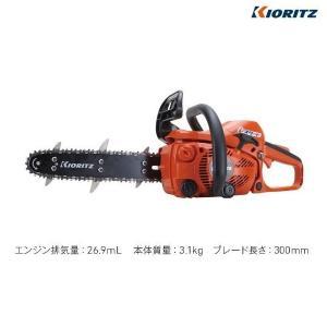 共立 ヘッジプルーナ CS271W-30HP ヘッジトリマー/低中木/深刈/親木剪定 noukigu